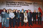 Branding a nation through the power of creativity